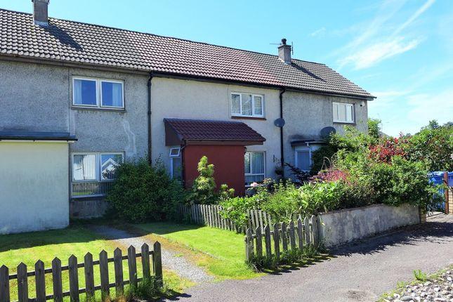Thumbnail Terraced house for sale in 14 Dewar Avenue, Lochgilphead