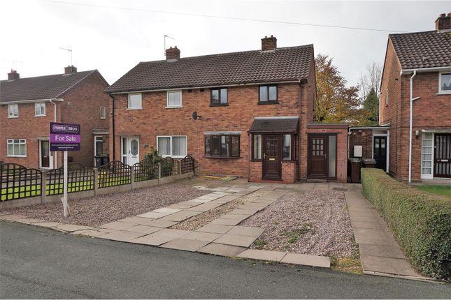 Thumbnail Semi-detached house for sale in Merrick Road, Wolverhampton