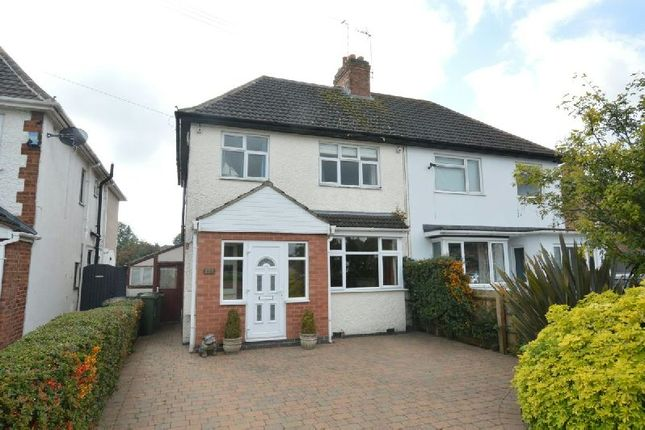 Thumbnail Semi-detached house for sale in Grove Road, Blaby, Leicester