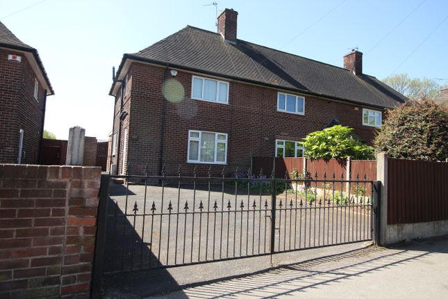 End terrace house for sale in Aspley Lane, Nottingham