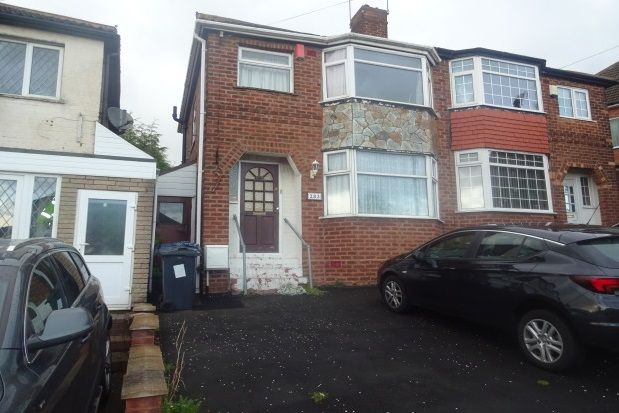 Thumbnail Property to rent in Rocky Lane, Great Barr, Birmingham