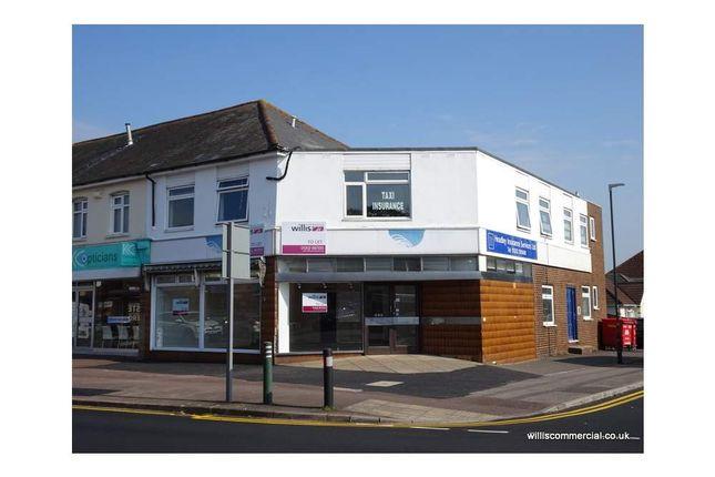 Thumbnail Retail premises to let in Wimborne Road 1551, Kinson