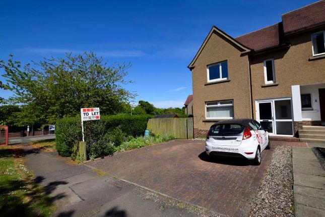 Thumbnail Semi-detached house to rent in Queen Margaret Drive, South Queensferry