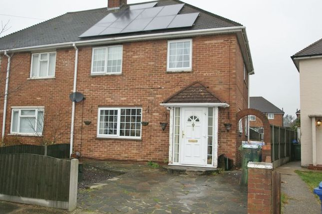 Thumbnail Semi-detached house for sale in Hall Crescent, Aveley, South Ockendon