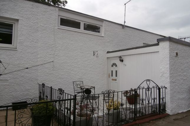 Thumbnail Terraced house to rent in Balloch View, Cumbernauld, Glasgow