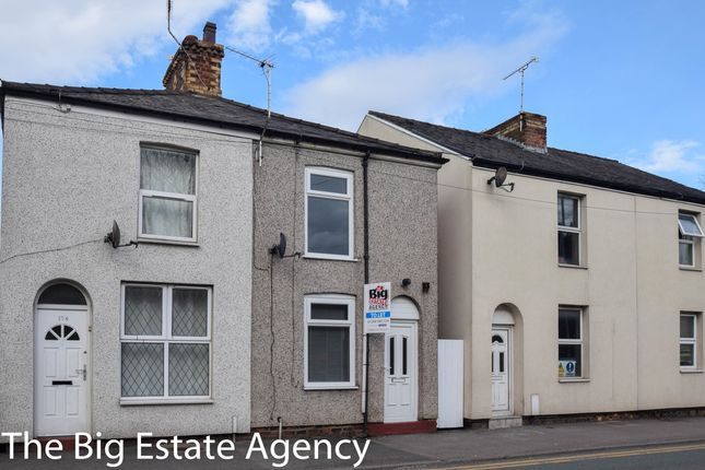 Thumbnail Semi-detached house to rent in High Street, Connah's Quay, Deeside