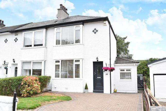 Thumbnail End terrace house for sale in Iain Road, Bearsden, East Dunbartonshire