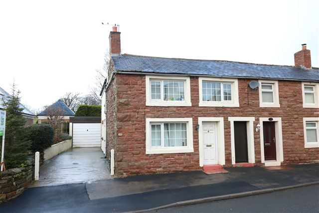 3 bed end terrace house for sale in Station Road, Cumwhinton, Carlisle, Cumbria