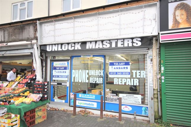 Thumbnail Retail premises to let in Capehill, Smethwick