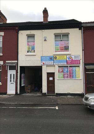 Thumbnail Retail premises for sale in Halkin Street, Leicester