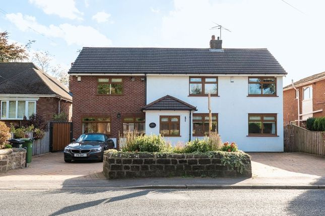 Thumbnail Detached house for sale in Prescot Road, Aughton, Ormskirk