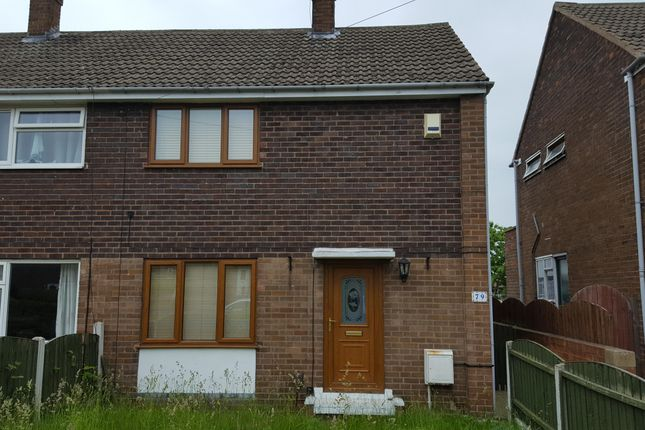 Thumbnail Property to rent in Woodside, Castleford