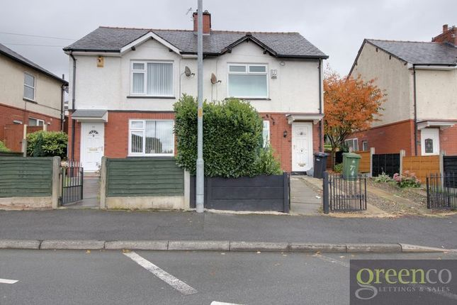 Thumbnail Semi-detached house to rent in Brazley Avenue, Horwich, Bolton