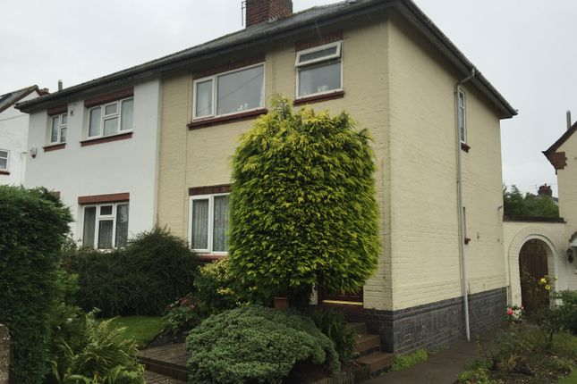 Thumbnail Semi-detached house to rent in Hallfields Lane, Rothley