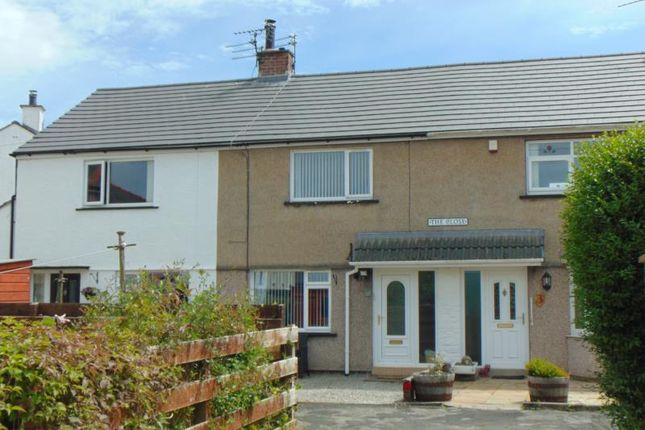 Thumbnail Terraced house to rent in The Close, Henry Street, Cockermouth