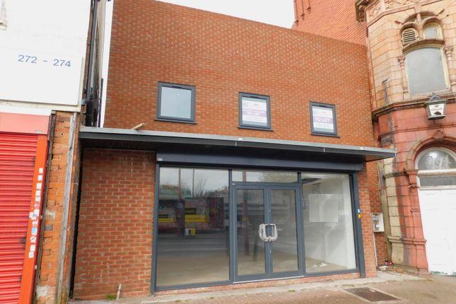 Thumbnail Retail premises to let in 272A Soho Road, Birmingham