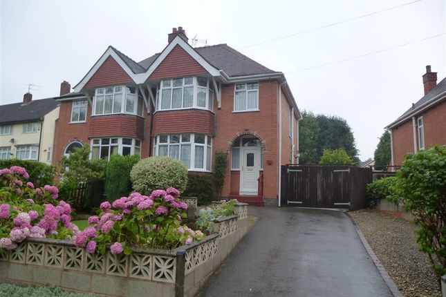 Thumbnail Property to rent in Plymouth Road, Redditch
