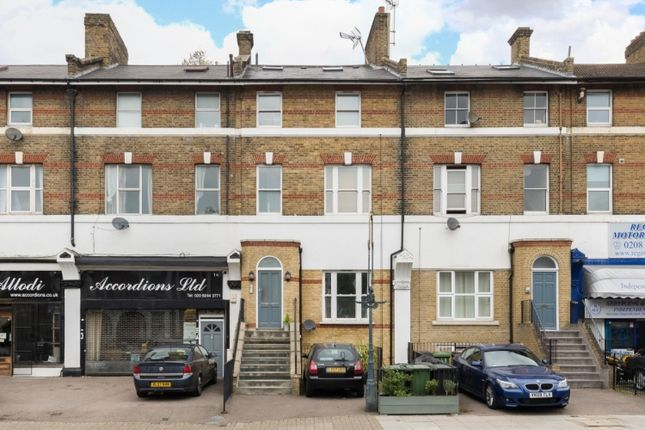 Thumbnail Flat to rent in 147 Lee High Road London, Lee
