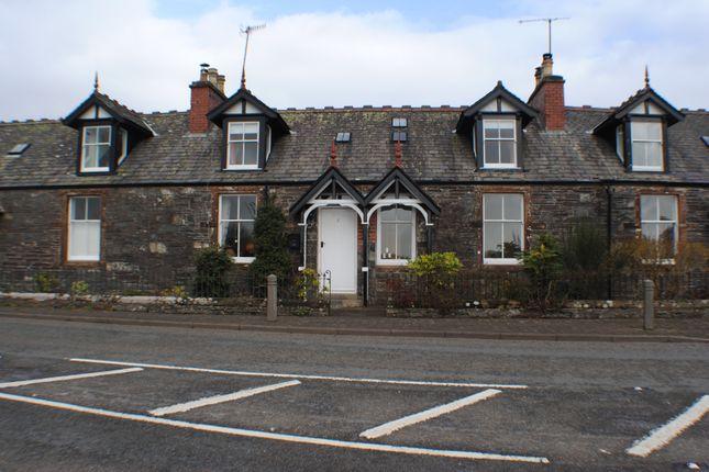 Front of Parton Village, Parton, Castle Douglas DG7