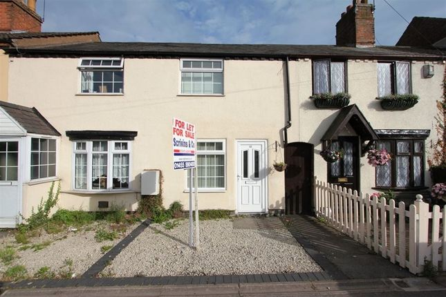 Thumbnail Property to rent in Hinckley Road, Stoney Stanton, Leicester