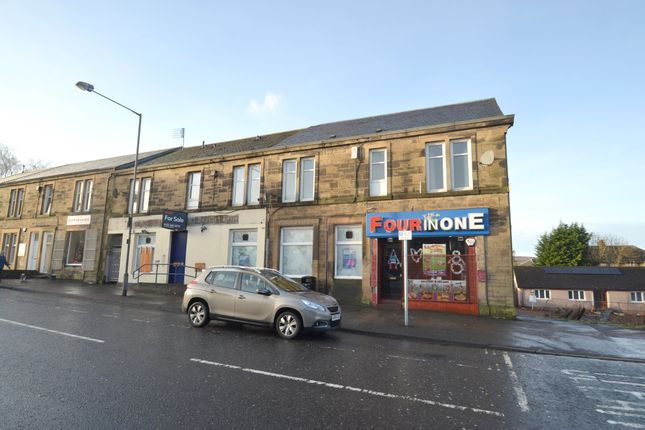 Thumbnail Flat to rent in Glasgow Road, Denny
