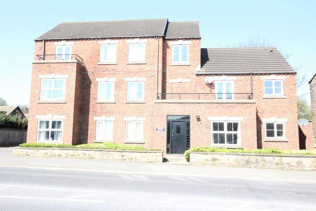 Thumbnail Flat for sale in Wobourn Court, Ossett
