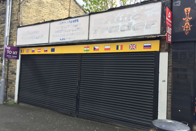 Retail premises to let in Little Horton Lane, Bradford