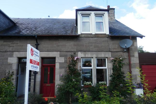 Thumbnail Detached house to rent in Verena Terrace, Craigie, Perth