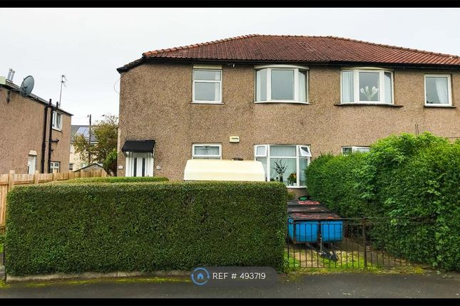 Thumbnail Terraced house to rent in Croftend Avenue, Glasgow