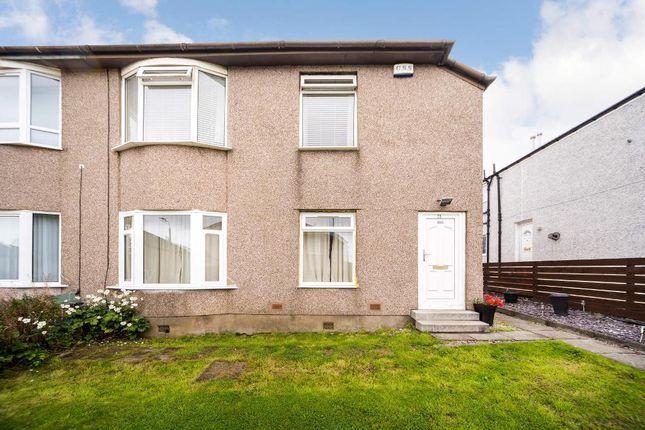 Thumbnail Flat for sale in Kingsheath Avenue, Rutherglen, Glasgow