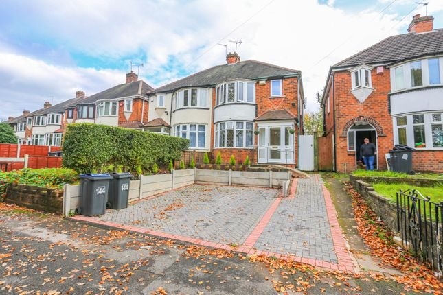 Thumbnail Semi-detached house to rent in Camp Lane, Handsworth, Birmingham, West Midlands
