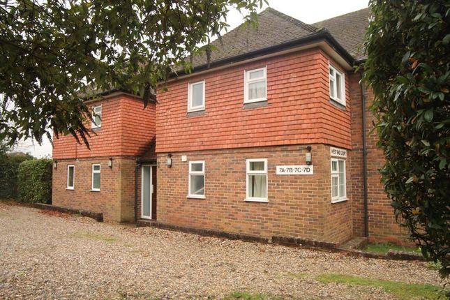 Thumbnail Flat to rent in West End Court, Desborough Park Road