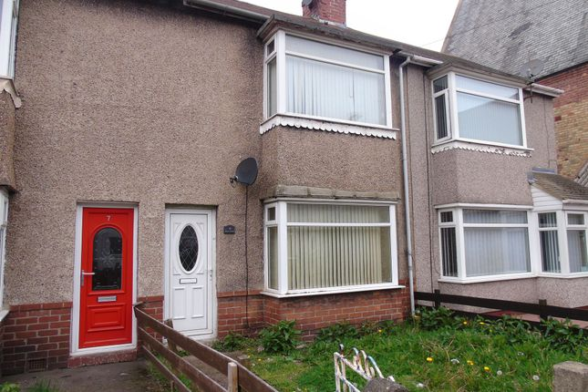 Thumbnail Terraced house for sale in Holly Street, Ashington