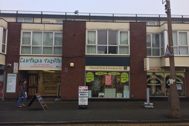 Thumbnail Retail premises to let in Pensby Road, Wirral