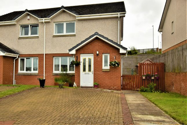 Thumbnail Semi-detached house for sale in Goldcrest Crescent, Lanark