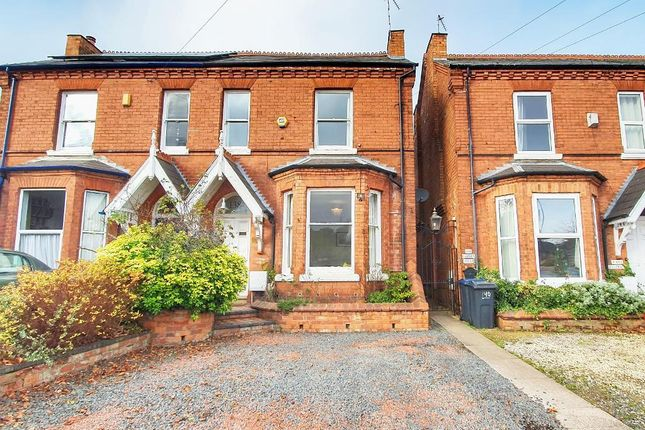 Thumbnail Semi-detached house for sale in Greenfield Road, Harborne, Birmingham