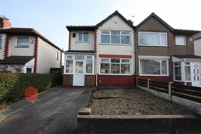 Thumbnail Semi-detached house to rent in Bradford Road, Farnworth, Bolton