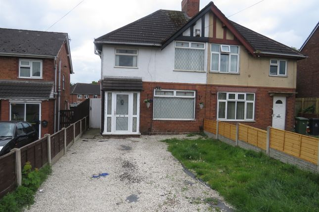 Thumbnail Semi-detached house for sale in Harden Road, Walsall