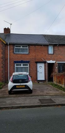 Thumbnail Terraced house to rent in Bryan Road, Walsall