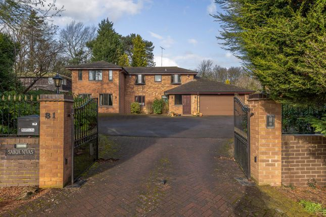 Thumbnail Property for sale in Lovelace Avenue, Solihull