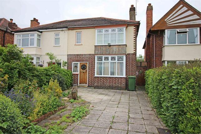 Thumbnail Semi-detached house for sale in Tamworth Road, Amington, Tamworth, Staffordshire