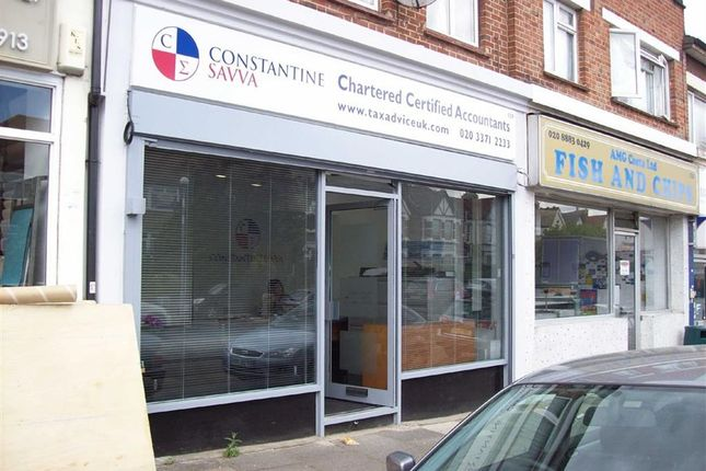 Thumbnail Commercial property to let in Colney Hatch Lane, London