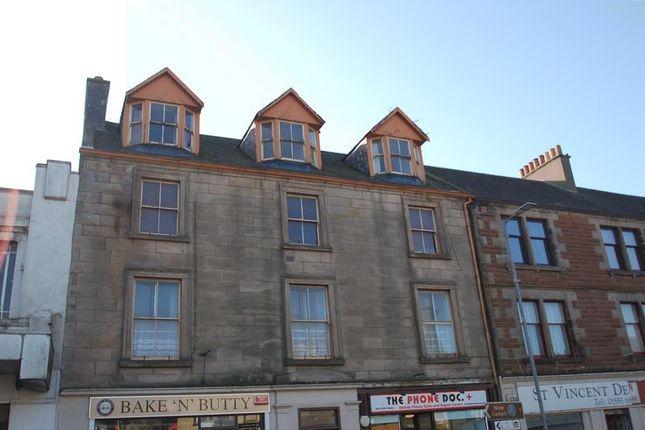 Thumbnail Flat for sale in Bannatyne Street, Lanark