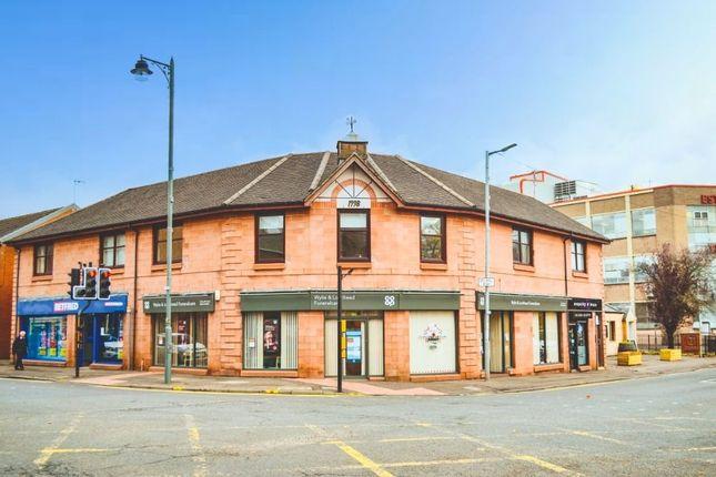 Thumbnail Flat for sale in Bellshill Road, Uddingston, Glasgow