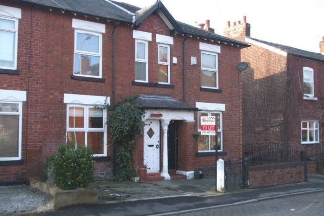 Thumbnail Terraced house to rent in Fern Cott, 50 Moorland Rd, W/Moor