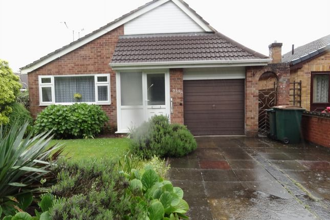 Thumbnail Bungalow for sale in Broad Lane, Coventry