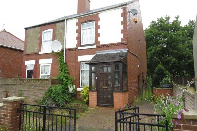 Highfield Avenue, Goldthorpe, Rotherham S63