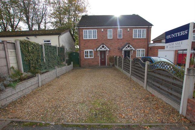 Thumbnail Semi-detached house for sale in Chapel Street, Wordsley