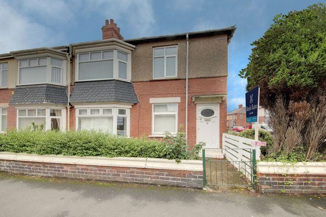 Thumbnail Flat to rent in Gordon Road, Blyth