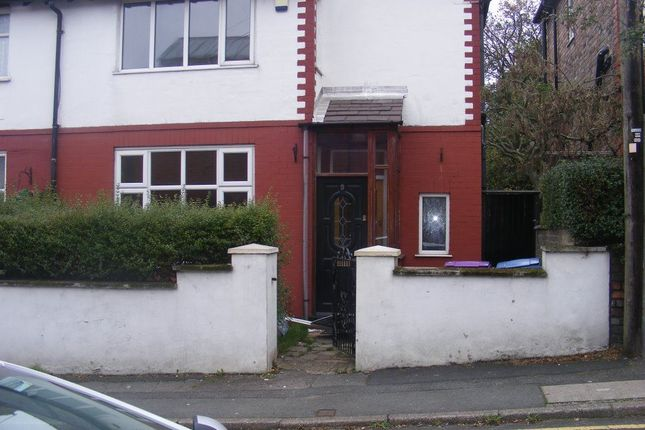 Thumbnail Property to rent in Quarry Street South, Woolton, Liverpool